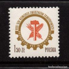 Sellos: POLONIA 2304** - AÑO 1976 - CONGRESO DE SINDICATOS. Lote 128884355
