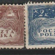 Sellos: LOTE C SELLOS POLONIA 1919. Lote 133098830