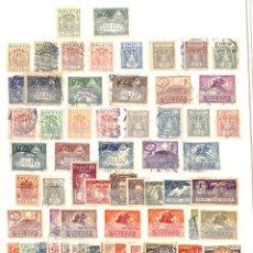 Sellos: POLONIA, 1919 - 1973 COLECCIÓN DE SELLOS USADOS, . Lote 135923962