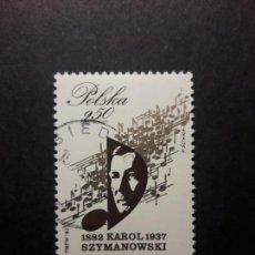 Sellos: SELLO POLONIA 1982 YVERT 2626 COMPOSITOR MUSICA KAROL SZYMANOWSKI USADO SIN CHARNELA. Lote 140966538