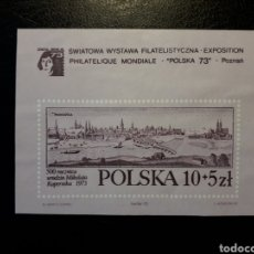 Sellos: POLONIA. YVERT HB-62. SERIE COMPLETA SIN GOMA. POLSKA 73. COPÉRNICO.. Lote 141186170