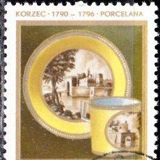 Sellos: 1982 - POLONIA - PORCELANA Y CERAMICA - YVERT 2609. Lote 143323330