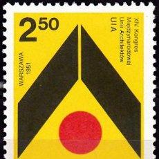 Sellos: 1981 - POLONIA - CONGRESO INTERNACIONAL DE ARQUITECTOS - YVERT 2555. Lote 143368230