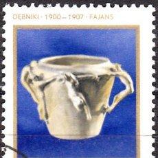 Sellos: 1981 - POLONIA - PORCELANA ANTIGUA - 1900 - YVERT 2560. Lote 143369370