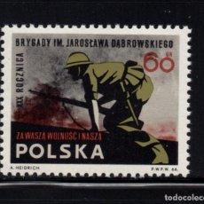 Timbres: POLONIA 1567** - AÑO 1966 - 30º ANIVERSARIO DE LA BRIGADA JAROSLAW DABROWSKI. Lote 146895206
