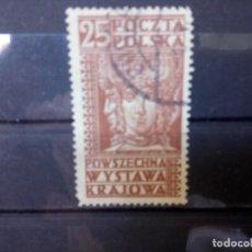 Sellos: POLONIA 1928, EXPOSICIÓN DE POZNAN, YT 349. Lote 151094718