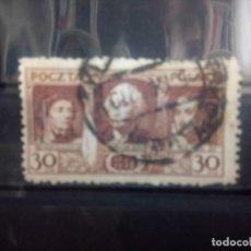 Sellos: POLONIA 1930, BICENTENARIO DEL NACIMIENTO DE WASHINGTON, YT 355. Lote 151365358