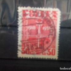 Sellos: POLONIA 1933, 15 ANIVERSARIO DE LA LIBERACIÓN, YT 368. Lote 151366134