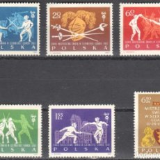 Sellos: POLONIA - 1 SERIE IVERT 1271-76 (6 VALORES) - 28º MUNDIAL DE ESGRIMA 1963 - NUEVO GOMA ORIGINAL. Lote 151515042