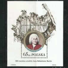 Sellos: POLONIA: MÚSICA, COMPOSITORES, BACH, MNH. Lote 154792441