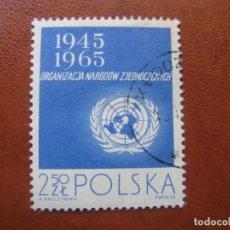 Sellos: POLONIA, 1965 20 ANIV.NACIONES UNIDAS, YVERT 1482. Lote 157062398