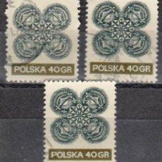Sellos: POLONIA - TRES SELLOS - IVERT #1940 - ***ARTE POPULAR*** - AÑO 1971 - USADOS. Lote 157746158