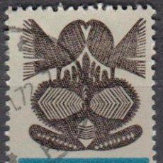 Sellos: POLONIA - UN SELLO - IVERT #1941 - ***ARTE POPULAR*** - AÑO 1971 - USADOS. Lote 157746866