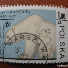 Sellos: POLONIA, 1978 ZOO DE VARSOVIA, OSOS POLARES, YVERT 2415. Lote 159422294