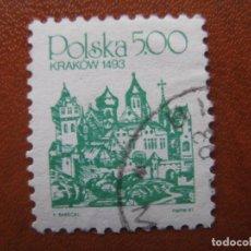 Sellos: POLONIA, 1981 YVERT 2569. Lote 159495242
