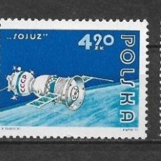 Sellos: POLONIA 1975 ** NUEVOS CONQUISTA DEL ESPACIO - 4/32. Lote 160433722