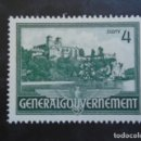 Sellos: POLONIA GENERAL GOUVERNEMENT 1941, YVERT 80**, MICHEL 64** , MNH SIN CHARNELA. Lote 161314234