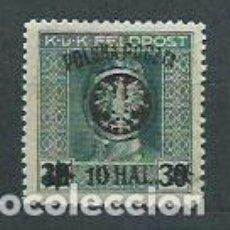 Sellos: POLONIA - CORREO 1919 YVERT 101 * MH. Lote 163060898