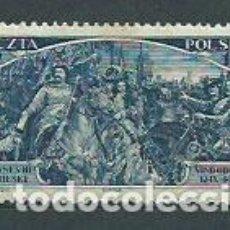 Sellos: POLONIA - CORREO 1933 YVERT 367 * MH. Lote 163061074