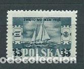 POLONIA - CORREO 1948 YVERT 520 * MH BARCO (Sellos - Extranjero - Europa - Polonia)