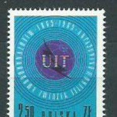 Sellos: POLONIA - CORREO 1965 YVERT 1437 ** MNH. Lote 163062757