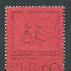 Sellos: POLONIA - CORREO 1965 YVERT 1448 ** MNH. Lote 163062769