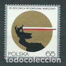 Sellos: POLONIA - CORREO 1970 YVERT 1836 ** MNH. Lote 163063196