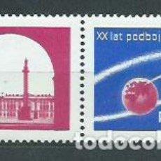Sellos: POLONIA - CORREO 1977 YVERT 2353 ** MNH. Lote 163063996