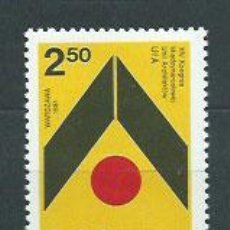 Sellos: POLONIA - CORREO 1981 YVERT 2555 ** MNH. Lote 163064304