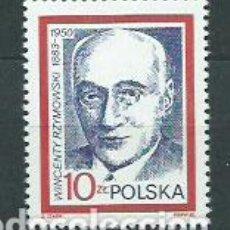 Sellos: POLONIA - CORREO 1985 YVERT 2780 ** MNH PERSONAJE. Lote 163064676