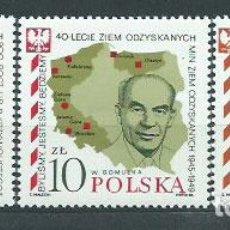 Sellos: POLONIA - CORREO 1985 YVERT 2782/4 ** MNH. Lote 163064684