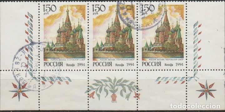 LOTE 2 SELLOS RUSIA VALORES ALTOS (Sellos - Extranjero - Europa - Polonia)