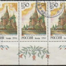 Timbres: LOTE 2 SELLOS RUSIA VALORES ALTOS. Lote 164821202