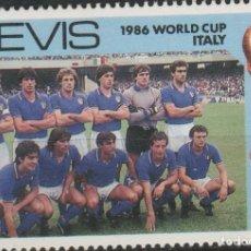 Sellos: LOTE 2 -SELLO MUNDIAL FUTBOL 1986 SELECCION ITALIA GRAN TAMAÑO. Lote 164824734