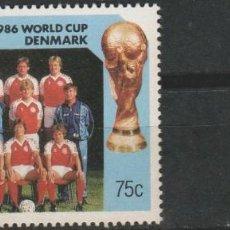 Sellos: LOTE 2-SELLO MUNDIAL FUTBOL 1986 SELECCION DINAMARKA GRAN TAMAÑO. Lote 164824842