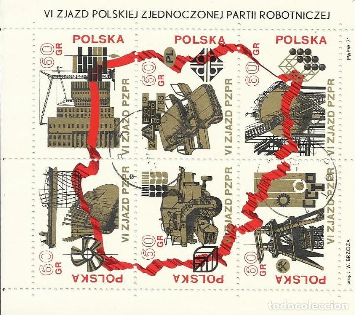VI ZJAZD PZPR. POLSKA. 60 GR. 1971. BUEN ESTADO. 6 SELLOS EN HOJA SELLADOS. 11,5X10 CM. (Sellos - Extranjero - Europa - Polonia)