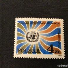 Sellos: POLONIA Nº YVERT 2228*** AÑO 1975. 30 ANIVERSARIO DE LA ONU. Lote 171458942