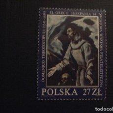 Sellos: POLONIA Nº YVERT 2724*** AÑO 1984. PINTURA DE EL GRECO. EXTASIS DE SAN FRANCISCO. Lote 171459320