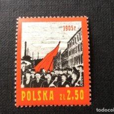 Sellos: POLONIA Nº YVERT 2501*** AÑO 1980. 75 ANIVERSARIO DE LA REVOLUCION RUSA. Lote 171459788