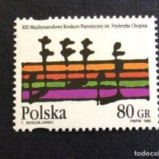 Sellos: POLONIA Nº YVERT 3348*** AÑO 1995. 13 CONCURSO INTERNACIONAL DE PIANO F.CHOPIN. Lote 172028480