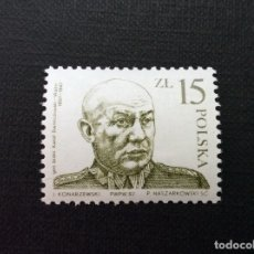 Francobolli: POLONIA Nº YVERT 2898*** AÑO 1987. 90 ANIVERSARIO NACIMIENTO GENERAL SWIERCZEWSKI. Lote 172797089
