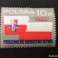 Francobolli: POLONIA Nº YVERT 2901*** AÑO 1987. CONGRESO DEL MOVIMIENTO PATRIOTICO PARA RENOVACION NACIONAL. Lote 172797337