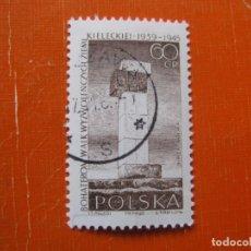 Sellos: POLONIA 1965, YVERT 1493. Lote 176324570