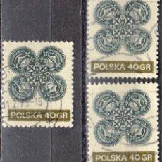 Sellos: POLONIA - TRES SELLOS - IVERT #1940 - ***ARTE POPULAR*** - AÑO 1971 - USADOS. Lote 157745762