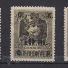 Sellos: 1917 POLONIA - POLAND SELLOS BENÉFICOS HABILITADOS NA BIEDNYCH. Lote 178145319