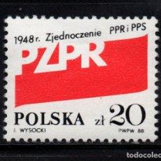 Selos: POLONIA 2990** - AÑO 1988 - 40º ANIVERSARIO DEL PARTIDO UNIFICADO DEL TRABAJO. Lote 178959285