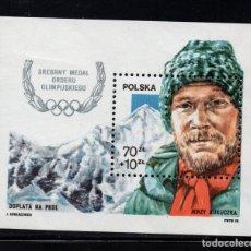 Selos: POLONIA HB 116** - AÑO 1988 - HOMENAJE AL ALPINISTA JERZY KUKUCZKA. Lote 178960475