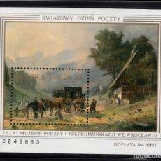 Sellos: POLONIA HB 138** - AÑO 1996 - 75º ANIVERSARIO DEL MUSEO POSTAL DE WROCLAV. Lote 178960730