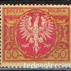 Sellos: POLONIA Nº 139, AGUILA EN ESCUDO GRANDE (AÑO 1921), NUEVO *. Lote 182584062