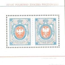 Timbres: HOJITA POLONIA,2 VALORES,NUEVA,G.ORIGINAL, SIN FIJASELLOS,1990. Lote 186003287